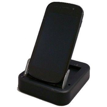 Kolébka SC USB Cradle - Nexus S + nabíječka ext. baterie