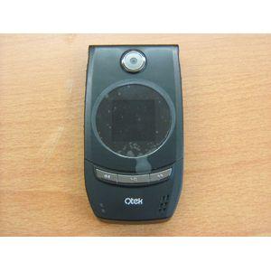 QTek 8500 (Star Trek)