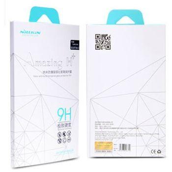 Nillkin tvrzené sklo H pro Samsung A510 Galaxy A5 2016