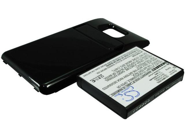 obsah balení Baterie rozšířená pro Samsung Galaxy S II, 3200mAh, Li-ion + univerzální nabíječka baterií