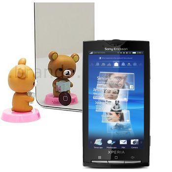 Fólie Brando zrcadlová - Sony Ericsson XPERIA X10