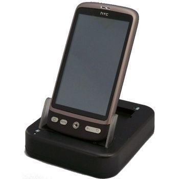 Kolébka SC USB Cradle - HTC Desire + náhradní baterie 1200 mAh