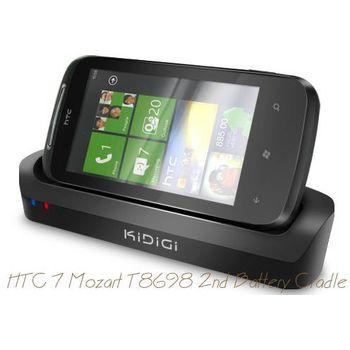 Kidigi kolébka pro HTC 7 Mozart + slot pro náhradní baterii
