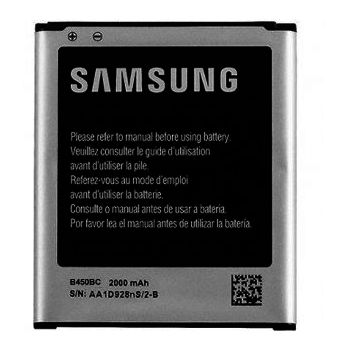 Samsung baterie EB-B450BC pro Samsung SM-G3518 Galaxy Core , 2000 mAh Li-Ion, eko-balení