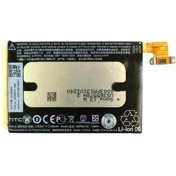 HTC baterie B0P6M100 pro HTC M8 One Mini 2, 2100mAh Li-Ion, eko-balení