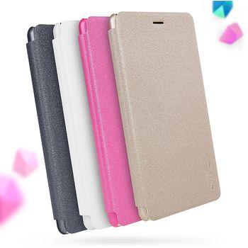 Nillkin flipové pouzdro Sparkle Folio pro Huawei P9 Lite, bílé