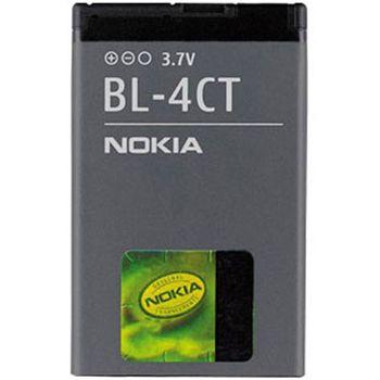 Baterie Nokia BL-4CT pro Nokia 2720, 5630, 6600, 6700 Slide, 7210, 860mAh