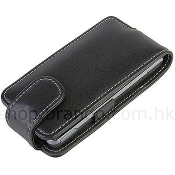 Pouzdro kožené Brando Flip Top - Sony Ericsson Xperia X1