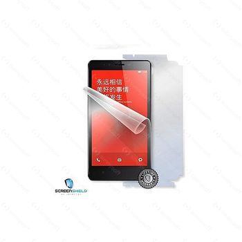 Fólie ScreenShield Xiaomi Redmi Note - displej