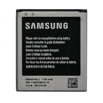 Samsung originální baterie EB485159LU pro Xcover 2, 1700 mAh, eko-balení