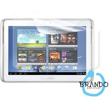 Fólie Brando antireflexní - Samsung Galaxy Note 10.1 GT - (N8000)