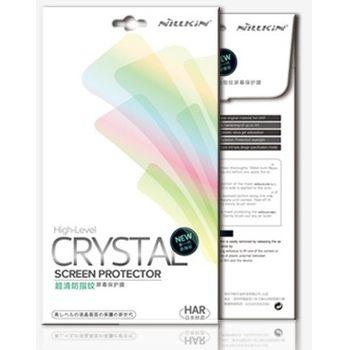 Nillkin ochranná fólie Super Clear pro ASUS Zenfone 2 ZE551ML