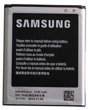 Samsung baterie EB535163LU pro Galaxy Grand, Li-Ion, 2100 mAh, bulk