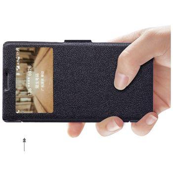 Nillkin flipové pouzdro Fresh Folio pro Huawei Honor 3C, černé