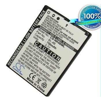 Baterie (ekv. BL-4B) pro Nokia 6111, 6125, 7370, 7373, N76, 7088,Li-Ion 3,7V 750mAh