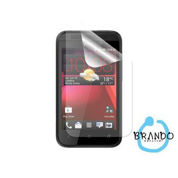 Fólie Brando antireflexní - HTC Desire 200